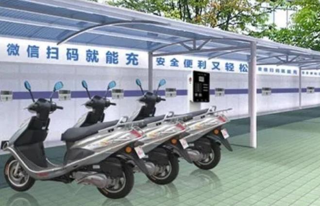 电动自行车充电桩如何重新选址?